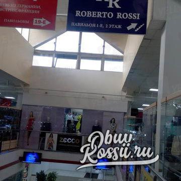 f32d42957 Обувной магазин Обувной Центр на Автозаводской в Москва каталог ...