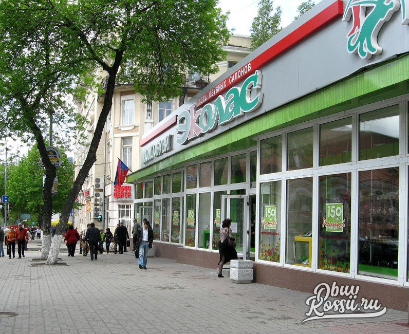 d05f71660 Обувной магазин Эколас в Ростов-на-Дону каталог - официальный сайт