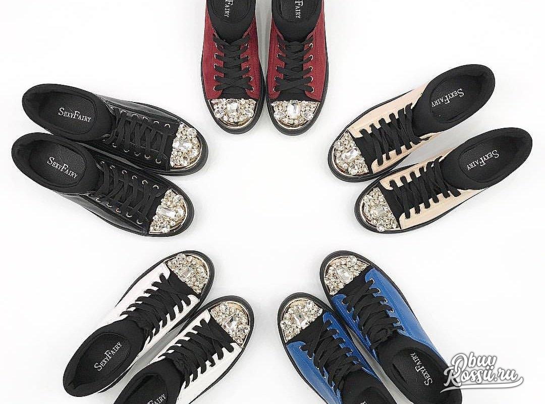 e09126344 Обувной магазин Гранд в Саратов каталог - официальный сайт