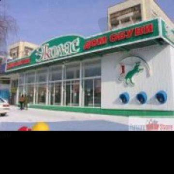 7f2bf36a9 Обувной магазин Эколас в Волгоград каталог - официальный сайт