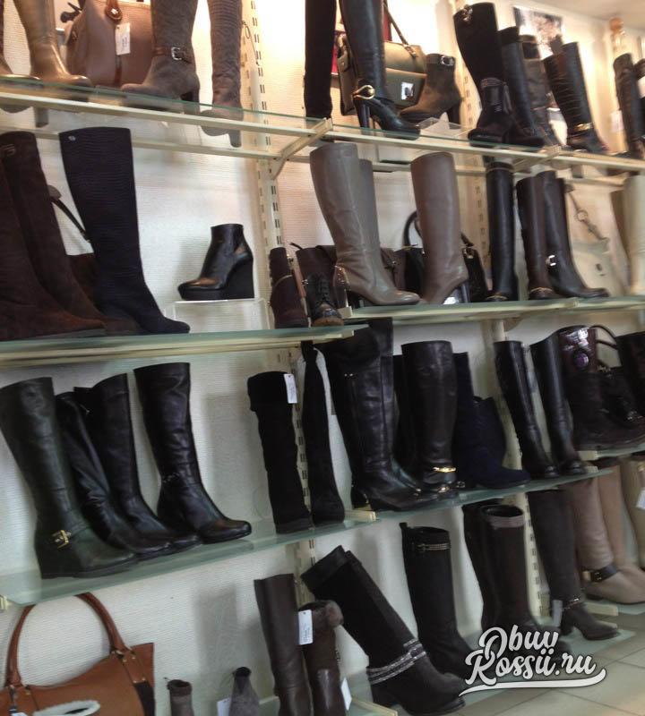 b4d87d91c Обувной магазин Рандеву на Советской в Саратов каталог - официальный ...