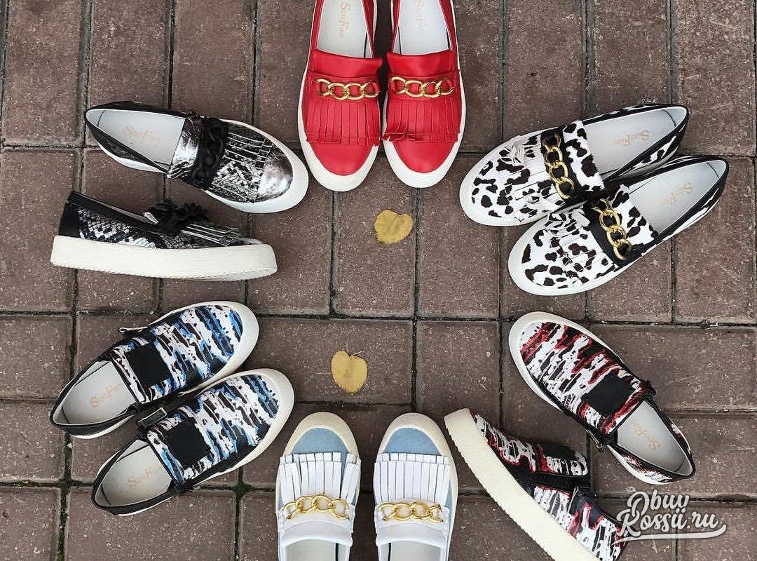 f0b57a259 Обувной магазин МОНРО на Громова в Новосибирск каталог - официальный ...