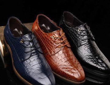 8238e88b9 Магазины-дисконты обуви в Ярославле, список, адреса и распродажи