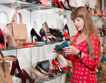 c467e2de4 Магазины-дисконты обуви в Саратове, список, адреса и распродажи