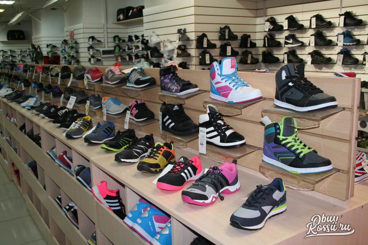 5b82fedf85a61 Обувной магазин Белорусская обувь в Энгельсе в Саратов каталог ...