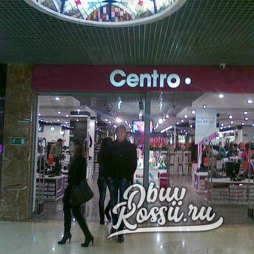 89f429462 Обувной магазин Centro в Саратов каталог - официальный сайт