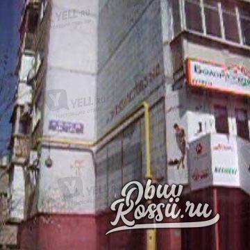 77ce80f14 Обувной магазин Белорусская обувь в Саратов каталог - официальный сайт