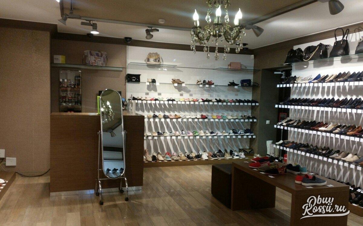 9bccaf73e Обувной магазин Gut! в Пермь каталог - официальный сайт
