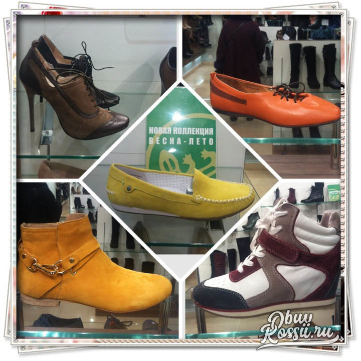 45d135475 Обувной магазин Salamander в Казань каталог - официальный сайт