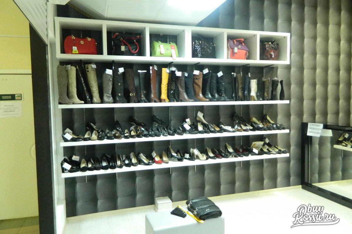 b518f2410aa4 Обувной магазин Ваша Пара на Гагарина в Жуковском в Москва каталог ...